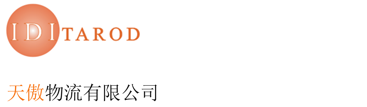 Iditarod Logistics Limited